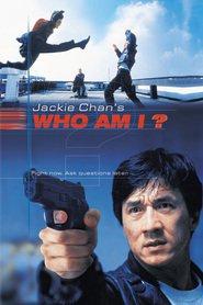 Film Wo shi shei.