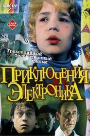 Priklyucheniya Elektronika is the best movie in Nikolai Karachentsov filmography.