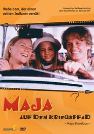 Maja is the best movie in Biju Menon filmography.
