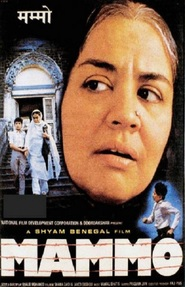 Mammo - movie with Farida Jalal.