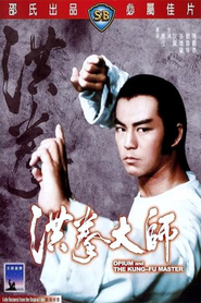Hung kuen dai see - movie with Miao Ching.