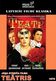 Teatr is the best movie in Elze Radzinya filmography.