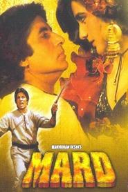 Mard is the best movie in Kamal Kapoor filmography.