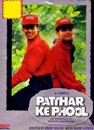 Patthar Ke Phool is the best movie in Vinod Mehra filmography.