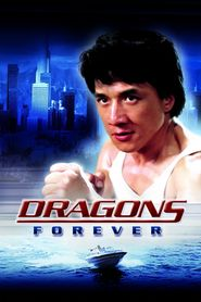 Fei lung mang jeung - movie with Jackie Chan.