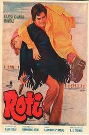 Roti is the best movie in Mumtaz filmography.