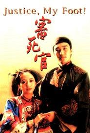 Sam sei goon is the best movie in Paul Chun filmography.