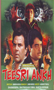 Teesri Aankh - movie with Shatrughan Sinha.