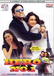 Hero No. 1 is the best movie in Satish Shah filmography.
