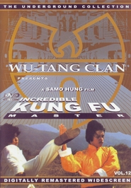 Xing mu zi gu huo zhao - movie with Sammo Hung.