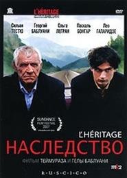 L'heritage is the best movie in Olga Legran filmography.