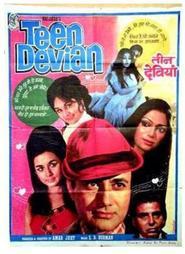 Teen Devian is the best movie in Jankidas filmography.