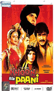 Khoon Aur Paani - movie with Jeetendra.