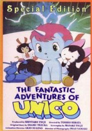 Unico is the best movie in Hulya Avsar filmography.