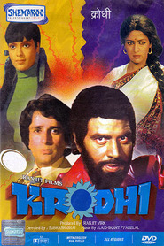 Krodhi - movie with Sachin.