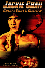 Se ying diu sau - movie with Jackie Chan.