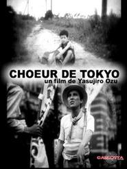 Tokyo no korasu is the best movie in Hideko Takamine filmography.