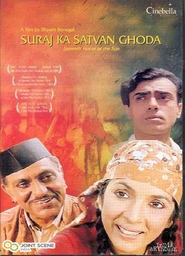 Suraj Ka Satvan Ghoda is the best movie in Rajit Kapoor filmography.