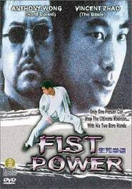 Sang sei kuen chuk is the best movie in Fong Lung filmography.