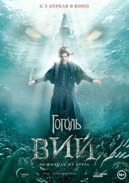 Film Gogol. Viy.