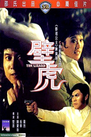 Bi hu is the best movie in Connie Chan filmography.