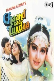 Chaand Kaa Tukdaa - movie with Shatrughan Sinha.