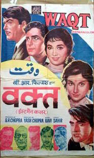 Waqt is the best movie in Balraj Sahni filmography.