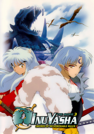 Inuyasha - Tenka hadou no ken is the best movie in Kikuko Inoue filmography.