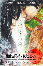 Noruwei no mori is the best movie in Rinko Kikuchi filmography.