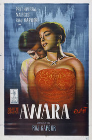 Awaara - movie with K.N. Singh.