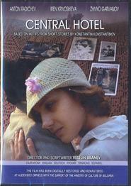 Hotel is the best movie in Lloyd Bochner filmography.