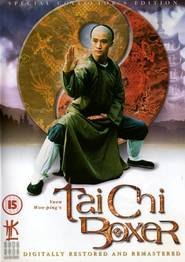 Tai ji quan is the best movie in Jacky Wu filmography.