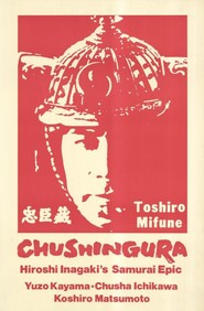 Chushingura - movie with Yuzo Kayama.