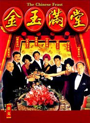 Jin yu man tang is the best movie in Kar-Ying Law filmography.