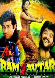 Ram-Avtar - movie with Shakti Kapoor.