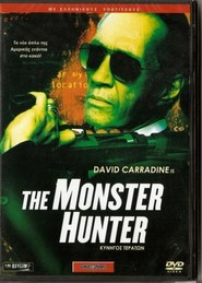 Natural Selection - movie with Stephen Root.