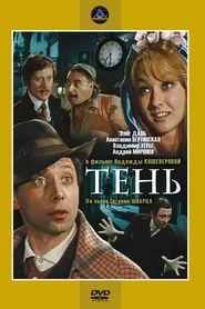 Ten is the best movie in Sergei Filippov filmography.