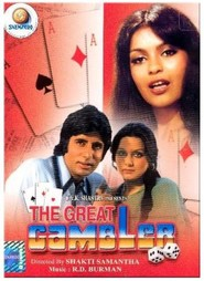 The Great Gambler - movie with Amitabh Bachchan.