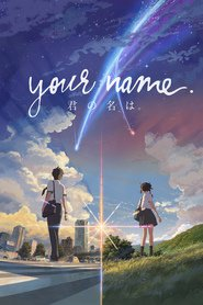 Kimi no na wa. is the best movie in Ryo Narita filmography.