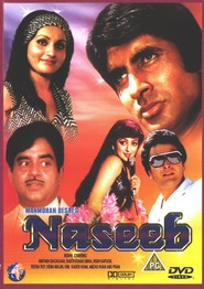Naseeb is the best movie in Amjad Khan filmography.