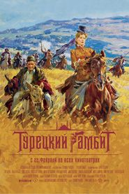 Turetskiy gambit is the best movie in Olga Krasko filmography.