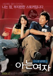 Aneun yeoja is the best movie in Jeong Jae Yeong filmography.