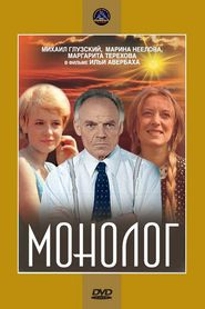 Monolog is the best movie in Stanislav Lyubshin filmography.