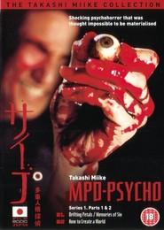 Tajuu jinkaku tantei saiko - Amamiya Kazuhiko no kikan is the best movie in Yoshinari Anan filmography.