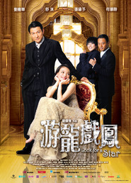 Yau lung hei fung is the best movie in Zhang Hanyu filmography.