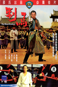 Ci Ma is the best movie in Miao Ching filmography.