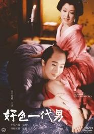 Koshoku ichidai otoko is the best movie in Ichiro Sugai filmography.