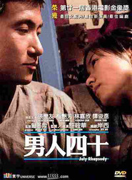 Laam yan sei sap is the best movie in Jacky Cheung filmography.