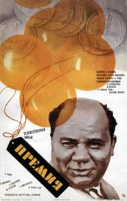 Premiya is the best movie in Vladimir Samojlov filmography.