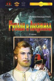 Ruslan i Lyudmila is the best movie in Igor Yasulovich filmography.